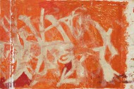Sin título N° 3666Técnica mixta / 275 x 183 cm / 2015